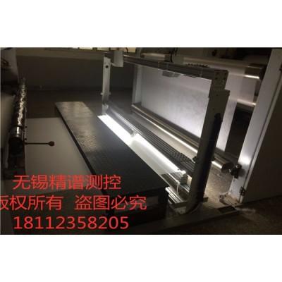 精谱测控熔喷无纺布污点检测系统准确检测产品表面瑕疵问题