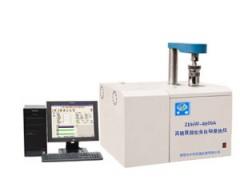 检测生物颗粒发热量的设备,生物质燃料热值检测仪