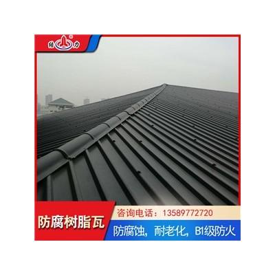 树脂合成瓦 波形树脂瓦 新型墙体板材防火性能达标