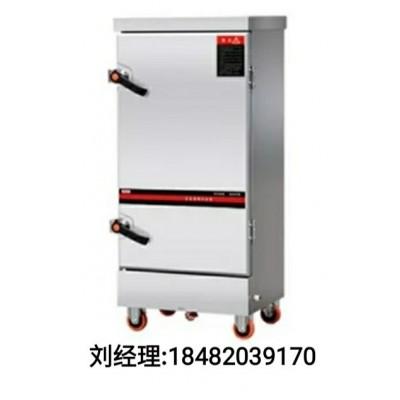 鑫美丰蒸饭柜厂家