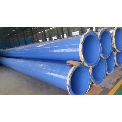 涂塑复合钢管防腐涂塑钢管河北承插式涂塑钢管发货及时