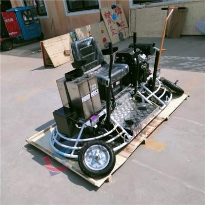 施工路面抹光机 80立式座驾款操作视频 汽油款双圆盘收光机