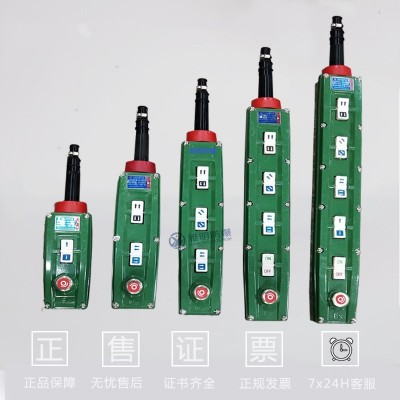 5A36V防爆控制按钮BAK31-2K4K6K8K10K