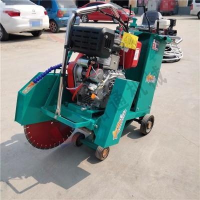 混凝土马路切缝机 路面切割机生产厂家 电动手推式切割机
