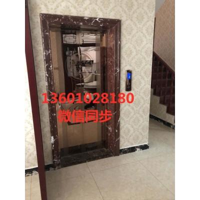 北京别墅电梯家用型电梯