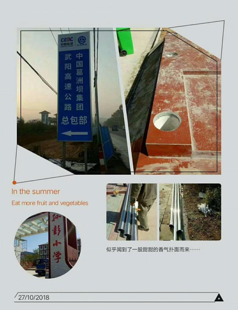 温州斜插墙旗杆温州22米旗杆丽水手持旗杆