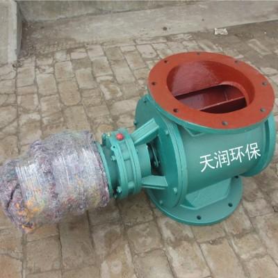 YJD星型卸料器规格型号泊头天润YJD-26型卸料器