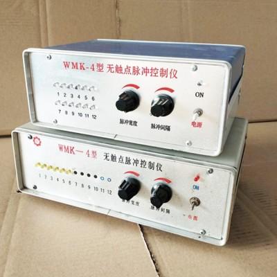 脉冲控制仪萍乡铁壳脉冲控制仪新配置WMK脉冲控制仪品牌