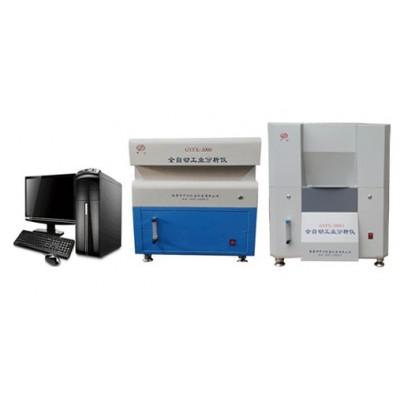 全自动工业分析仪,煤炭双炉工业分析仪
