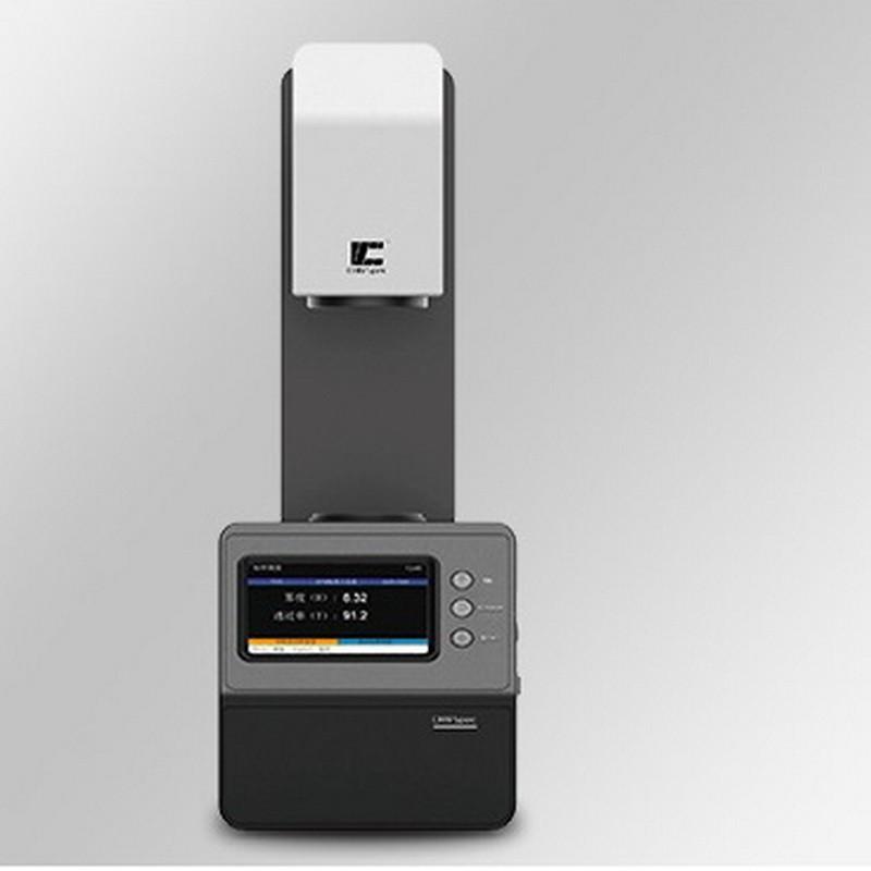 IR孔穿透率透过率测试仪