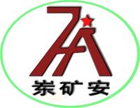 榆林ZGJFH50煤矿井下自动隔爆装置产品介绍