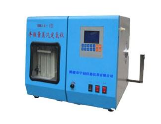 煤中氮元素含量测定仪 半微量蒸汽定氮仪