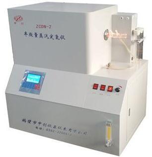 煤中氮元素测定仪 煤炭定氮仪 煤炭氮含量化验仪