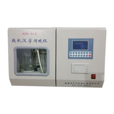 煤硫含量测定仪器,硫含量分析仪,检测硫含量仪器,微机定硫仪