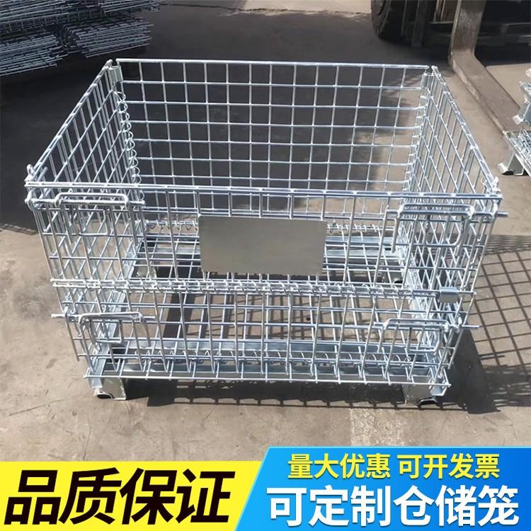贵阳仓库笼  仓储笼可折叠定制
