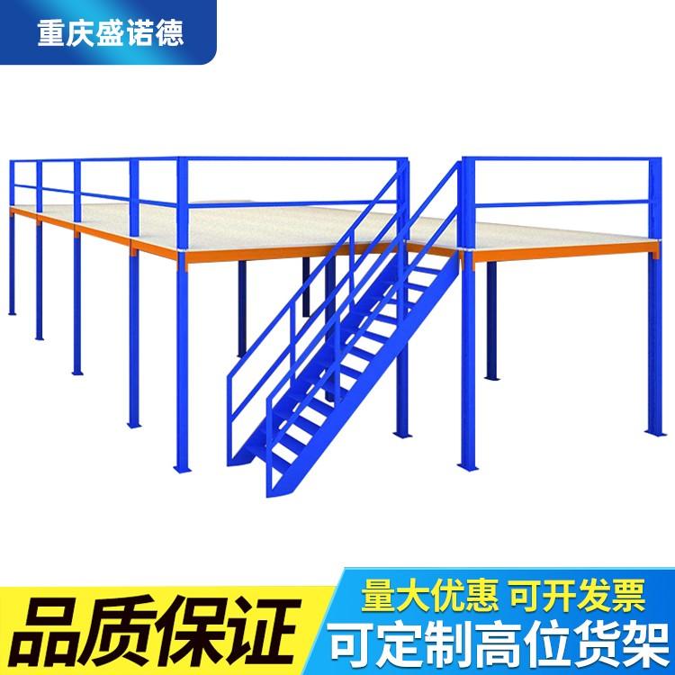 贵阳阁楼货架  钢结构办公阁楼货架