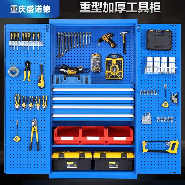 贵阳工具柜厂家  多功能工具柜