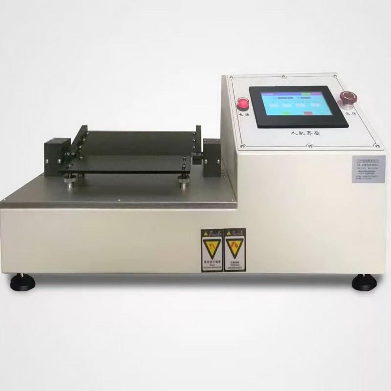 柔性电池弯曲扭转耐折试验机