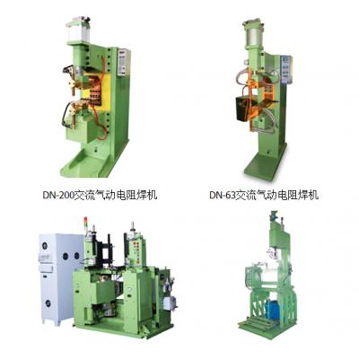 江苏DN系列交流气动电阻焊机     豪精焊接生产线供应