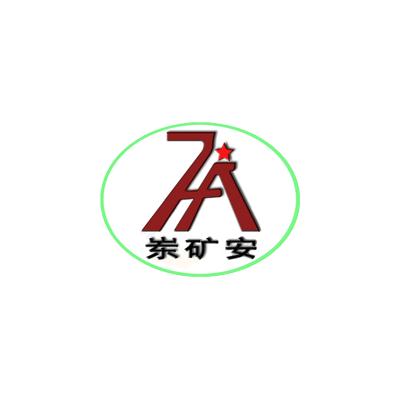 库尔勒供应沈阳广角成套GUD60矿用本安型倾角传感器