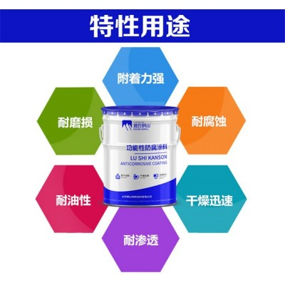 烟气脱硫系统防腐-氯磺化聚乙烯防腐漆