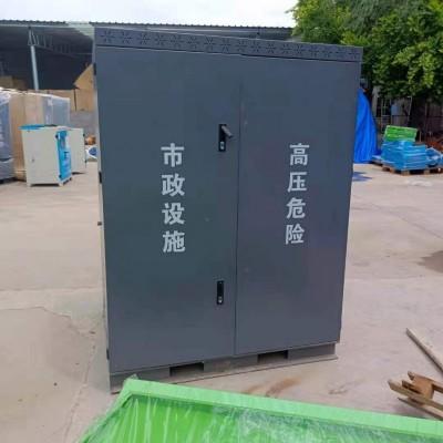 朔州美国UCC景观人造雾系统安装 围挡喷淋设备 眉山雅安阿坝