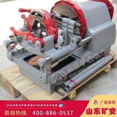 SQ-1手持式电动套丝机产品,介绍