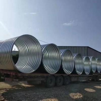衡水金属钢波纹管涵 隧道桥洞拼装波纹涵管 生产厂家