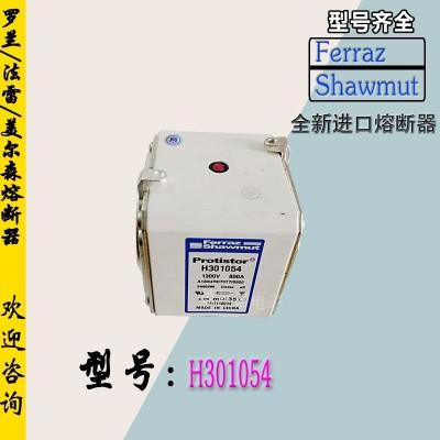 PC32UD69V315A690V罗兰熔断器
