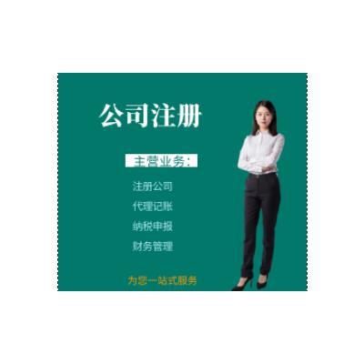 代理天津私募基金产品发行私募保壳包通过
