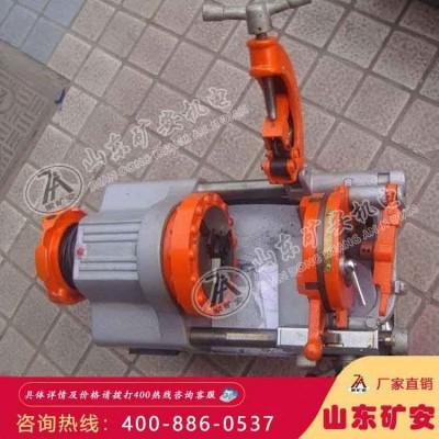 SQ-2手持式电动套丝机,产品介绍