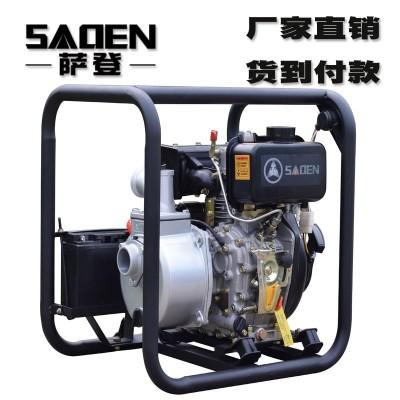 6寸自吸泵电启动6寸柴油抽污水泵