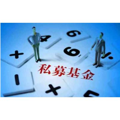 新设立山东资本管理公司流程和要求介绍