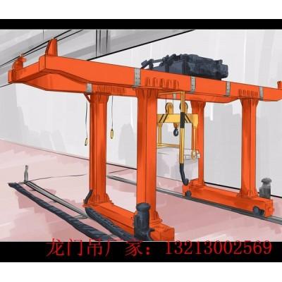 贵州遵义龙门吊出租厂家320吨轮胎式门式起重机出售