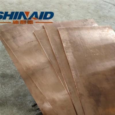批发Cube2耐腐蚀铍铜板 精密加工铍青铜板