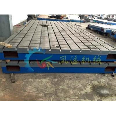厂家供应铸铁焊接平台平板 装配工作平台