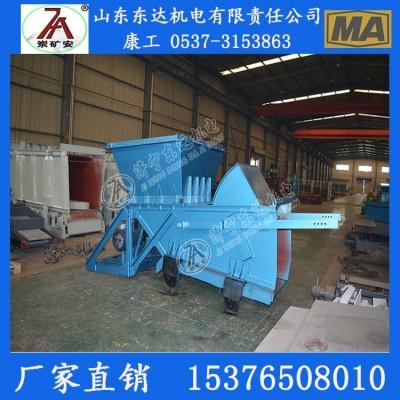 GLW590往复式给料机价格 矿用往复式给料厂家