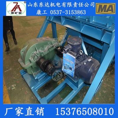 LS30矿用滚轮罐耳现货直销 山东滚轮罐耳货源