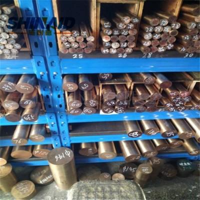 C17460NGK铍铜棒 进口C17300耐应力铍铜棒