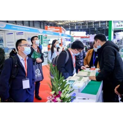 催化剂展 2022上海工业催化技术展 第十一届催化技术展
