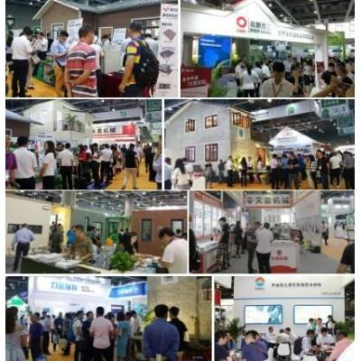 支持单位:2022国际搅拌及混合设备展 上海