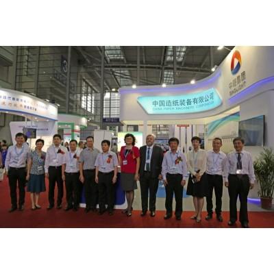 纸蜂窝展2021上海造纸技术及设备展:
