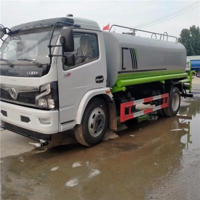绿化10立方喷洒车东风福瑞卡F7大型洒水车生产厂家报价表