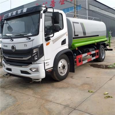 国六10吨喷雾车东风华神T3绿化洒水车山东洒水车厂家价格表