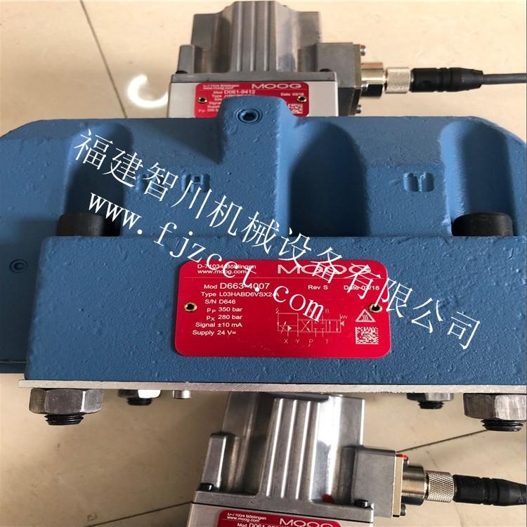 全新原装 柱塞泵-穆格