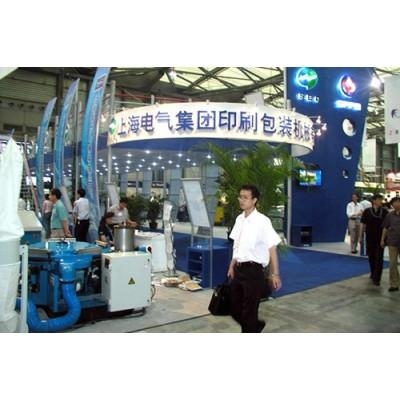 包装展 包装容器展 2022西安包装印刷工业展