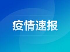 【图】郑州副市长等9人被问责 因防疫不力