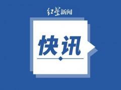 青海煤矿冒顶事故被困19人全遇难 事发时已被责令停产