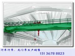 陕西渭南行车行吊厂家全系列起重机产品