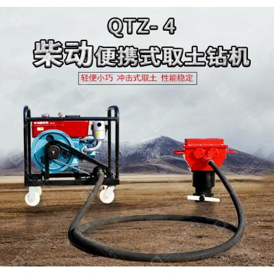 轻便冲击式取土钻机 汽油动力地勘设备 15米沙土取样机械